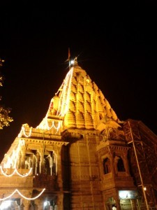 To Ujjain - The abode of the Mahakaal 1