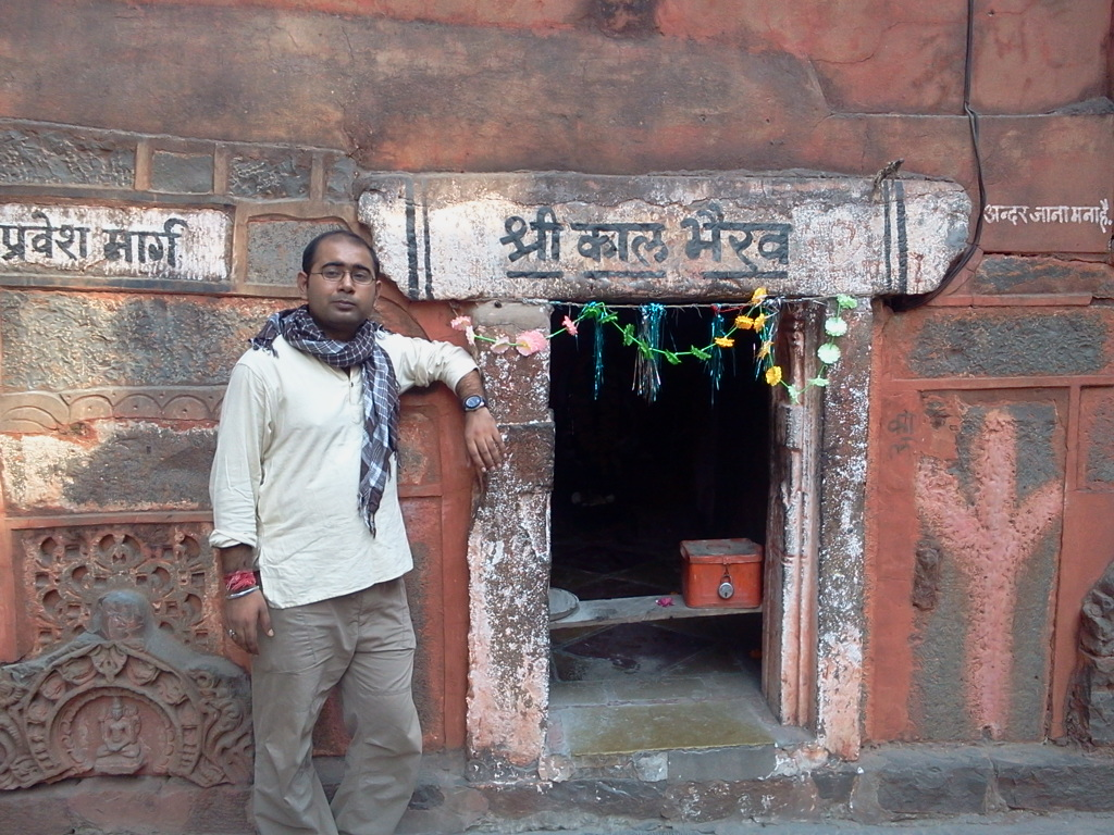 To Ujjain - The abode of the Mahakaal 2