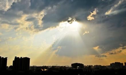 A Mouthful of Sky